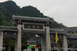 惠州到江西庐山、三清山、婺源、南昌六天纯玩