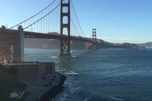 武汉到美国旅游 美国加州插班寄宿考察营15日游