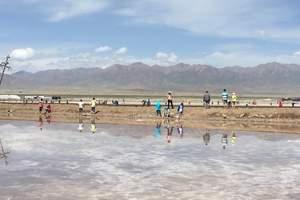 海西茶卡盐湖