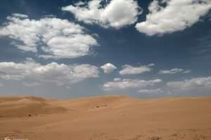 沙湖网红-蛋蛋屋自驾车2 日游/沙漠派对/篝火晚会/沙漠星空