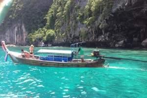 合肥出发到泰国曼谷普吉岛双飞六日游
