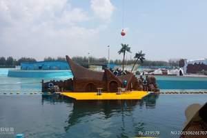 【南北戴河旅游】郑州去南北戴河乐岛海洋公园野生动物园纯玩五天