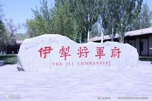 新疆喀纳斯禾木乌尔禾魔鬼城伊犁那拉提赛里木湖巴音布鲁克7日游