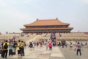 【郑州北京夕阳红旅游】郑州老年人夕阳红北京旅游团单飞五日游