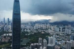 广州出发到深圳一天跟团旅游香港环岛游地王大厦中英街黄金海岸