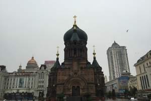 到哈尔滨旅游必去景点-东北旅游景点大全-哈尔滨市区观光一日游