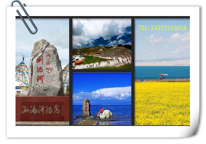 青海湖互助攻略_郑州到塔尔寺旅游青海湖茶卡攻略三国志ix图片