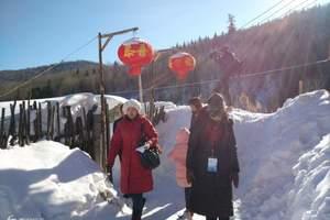 南宁到哈尔滨亚布力滑雪、雪乡农家乐双飞六日游(哈尔滨往返)