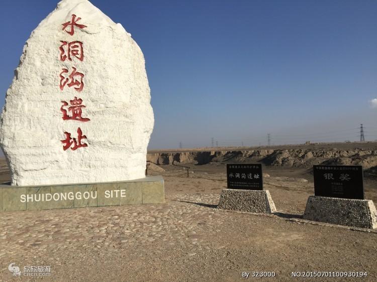 神奇宁夏—水洞沟、回乡文化园、西夏风情园一日游(1人成团)