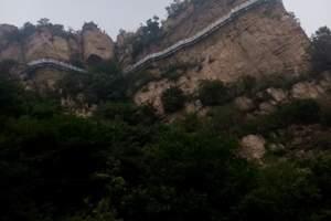 平谷天云山风景区
