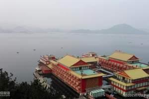 上海到杭州   千岛湖精品二日游      西湖+岛屿山脉
