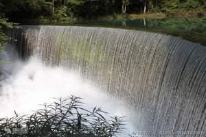 黄果树瀑布、大小七孔、西江千户苗寨双高六日