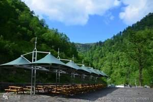 黑龙江凤凰山2日游(空中花园+大峡谷)