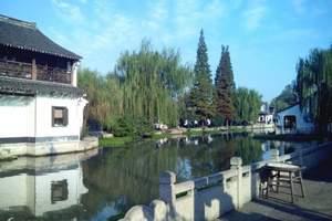杭州西湖 西溪湿地 绍兴柯岩鲁镇 西施故里 诸暨影视城三日游