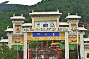 天津到五台山旅游要多少钱_山西五台山祈福拜佛二日游_赠保险