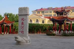 扬州出发到北京+内蒙草原纳凉7日游