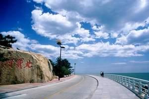 扬州到北戴河高端旅游线路_北戴河、承德、乌兰布统精华4日游
