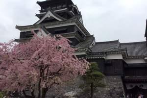 日本九州鹿儿岛熊本别府佐贺福冈5天4晚跟团游,一晚温泉酒店