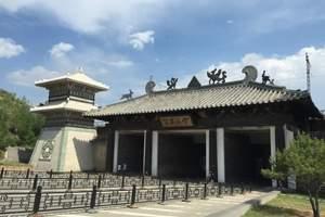 【钜惠山西】山西太原五台山、平遥古城、乔家大院2飞4日游