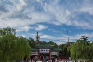 大连到北京旅游推荐_故宫、恭王府、八达岭长城4日_独立成团