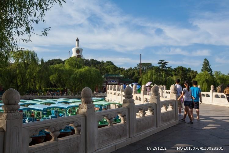 到北京5日4晚跟团游·0店0自费含金面王朝、恭王府,北海公园