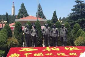 从北京到革命圣地西柏坡纪念馆+狼牙山景区、红色参观二日游