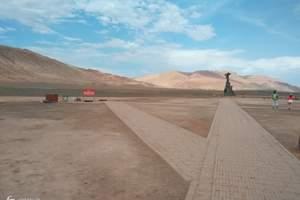 东莞去新疆吐鲁番 天山天池 南山牧场双飞五日游中国旅行社产品