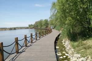 延庆野鸭湖景点+玉渡山风景区二日游、延庆二日游、公司秋季出游