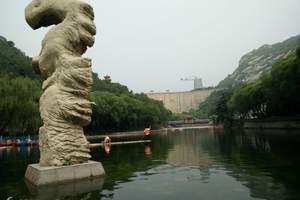 北京到怀柔旅游 青龙峡一日游 青龙峡简介