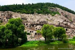 郑州到少林寺、龙门石窟一日游 跟团去河南少林寺龙门石窟旅游