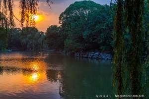 长春到北京亲子游 长春到北京亲子研学双卧5日游 高端研学游