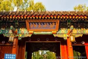 宜昌到北京6日游 八达岭 故宫 天安门 颐和园 品味皇城