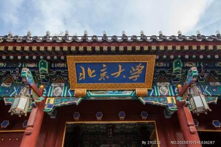 【北京研学夏令营】太庙、故宫、长城、北京动物园/环球影城6日