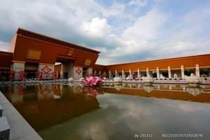 乾陵、法门寺、兵马俑、华清池、大明宫品质三日游