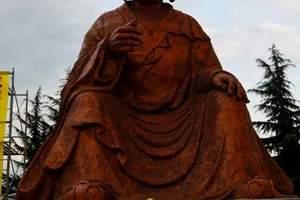 天津到西安兵马佣、华清池、乾陵、懿德太子墓、法门寺双飞四日游