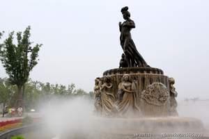 东市:兵马俑、华清宫大明宫经典双卧6日游/哈尔滨去西安旅游