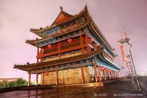 西安、潼关、西岳华山、兵马俑、明城墙、大雁塔双高五日游