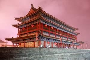 大连到西安旅游_兵马俑、华清宫、法门寺5日观_大连去西安旅游