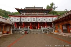 北京到青海旅游线路、敦煌莫高窟、嘉峪关长城、塔尔寺双飞五日游
