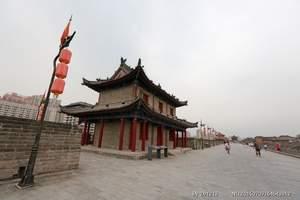 镇江到西安陕西历史博物馆、兵马俑、华山、乾陵、法门寺5日