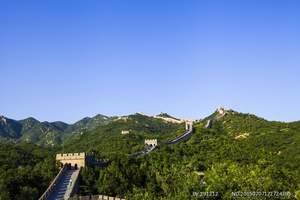 【暑期北京旅游】扬州到北京优选性价比五日游【无购物无自费】