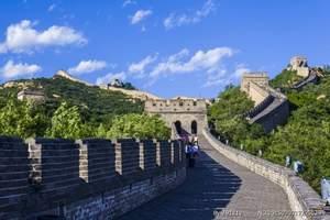 北京旅游攻略住_两日游二日游2日游城宫八坛园门陵鸟水清北堂王