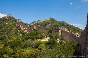 【到北京旅游最好的季节】故宫长城 十三陵 杜莎夫人蜡像馆5日
