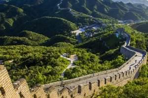 北京一日游最佳线路-八达岭、定陵、鸟巢水立方【纯玩团】