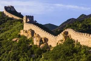 扬州到【北京双高5日游】高铁接送,无购物,扬州起止,北京天气