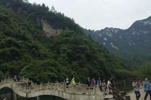 西安周边旅游景点推荐 八台山峨城竹海洋烈水乡大巴二日游攻略