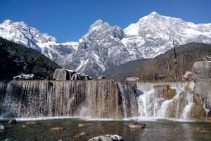 【私享家】云南小包团-昆明、腾冲、瑞丽、芒市4飞6日奢华之旅