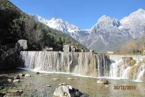 云南精品-石林、大理洱海、丽江古城、玉龙雪山温泉6日游