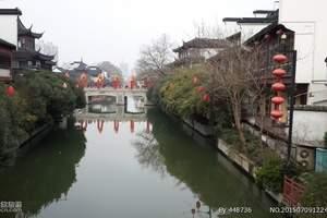 郑州清明节放假旅游线路:【烟花三月】扬州、镇江、南京纯玩4日