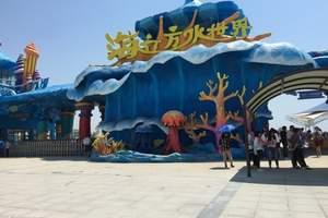 海立方跟车一日游,青岛出发往返一日游,空调旅游大巴舒适安全